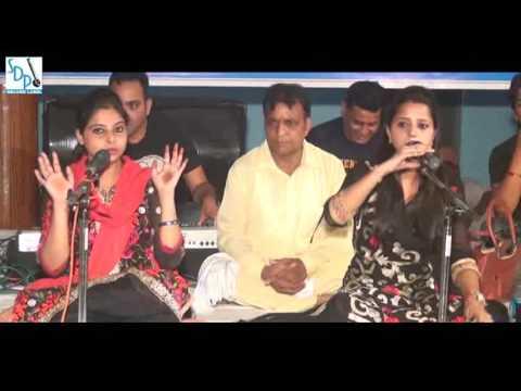 Neha Sharma VOP 5 Live | Guga Jahar Peer Darbar Daroli Kalan |