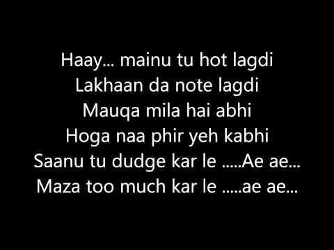 subha hone na de Lyrics