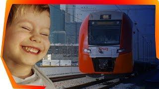 МЦК. Поездка по станциям МЦК. Московское центральное кольцо: поезда метро видео