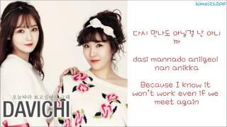 Davichi - Because I Miss You More Today (오늘따라 보고싶어서 그래) Hangul/Romanization/English] Color Coded HD