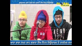Baba Makhan Shah Event | 18th Feb, 2016 | Global Punjab TV