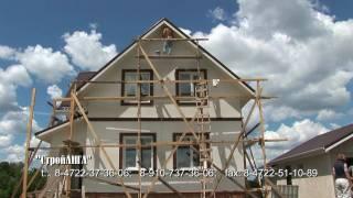 Строительство домов и коттеджей в Белгороде(Строительная компания СтройЛига на строительном рынке индивидуального строительства Белгорода работает..., 2009-11-17T11:36:16.000Z)