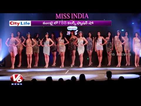 Models Ramp Walk At Fbb Colors Femina Miss India 2017 | Fashion Parade | V6 News