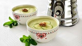 Supa rece de castraveti facuta la blenderul Oster | JamilaCuisine