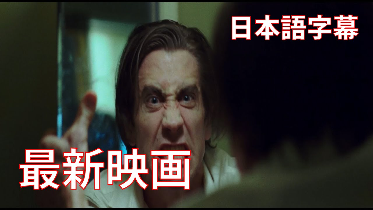 画像: デレクの予告:映画『Nightcrawler/ナイトクローラー』 ジェイク・ギレンホール youtu.be