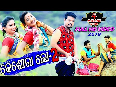 #KESARILO (part2VIDEO)prakash jal/2018 NewSambalpuriHDvideo
