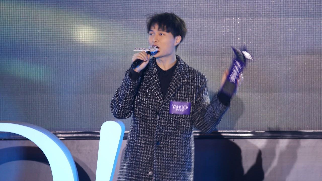胡鴻鈞 *雅虎香港「Yahoo搜尋人氣大獎2017」頒獎典禮 - YouTube