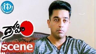 Drohi Movie Scenes - K Viswanath Commits Suicide || Arjun || Gauthami