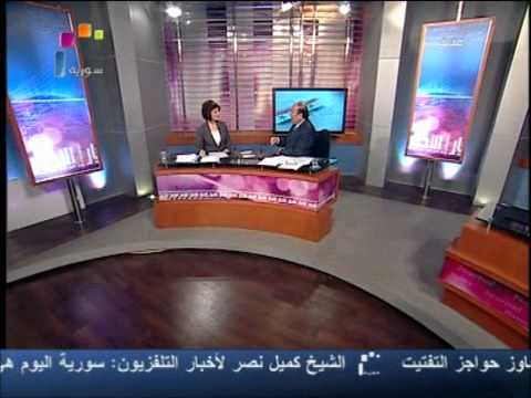 Rafik Nasrallah Syria TV March 28 2011 Final Words he wants to be a syrian رفيق نصرالله
