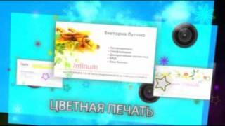 визитные карточки. дизайн, печать, доставка визиток.(Изготовление визитных карточек, заказ через интернет не выходя из офиса, доставка по Москве 150 руб. (Печать..., 2009-11-20T02:46:35.000Z)