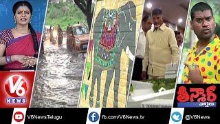 Transforming Vijayawada | Bogatha Waterfalls | Govt Buildings In Amaravati | Teenmaar News