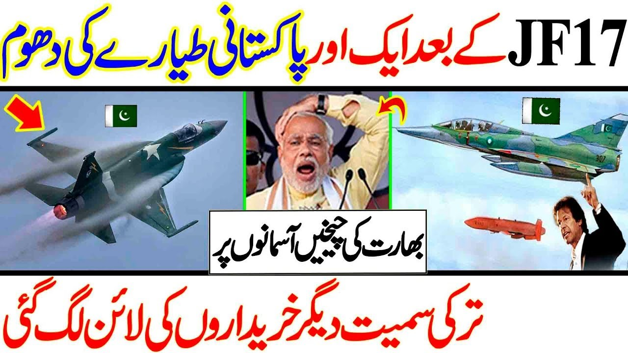 Pakistan Ready to Sale Super Mushak Combat Aircraft to Turkey I Cover Point