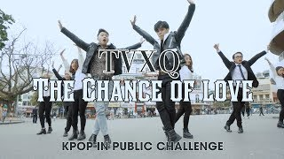 [KPOP IN PUBLIC CHALLENGE] TVXQ(동방신기) - The Chance of Love(운명) Dance Cover By S.A.P From Vietnam