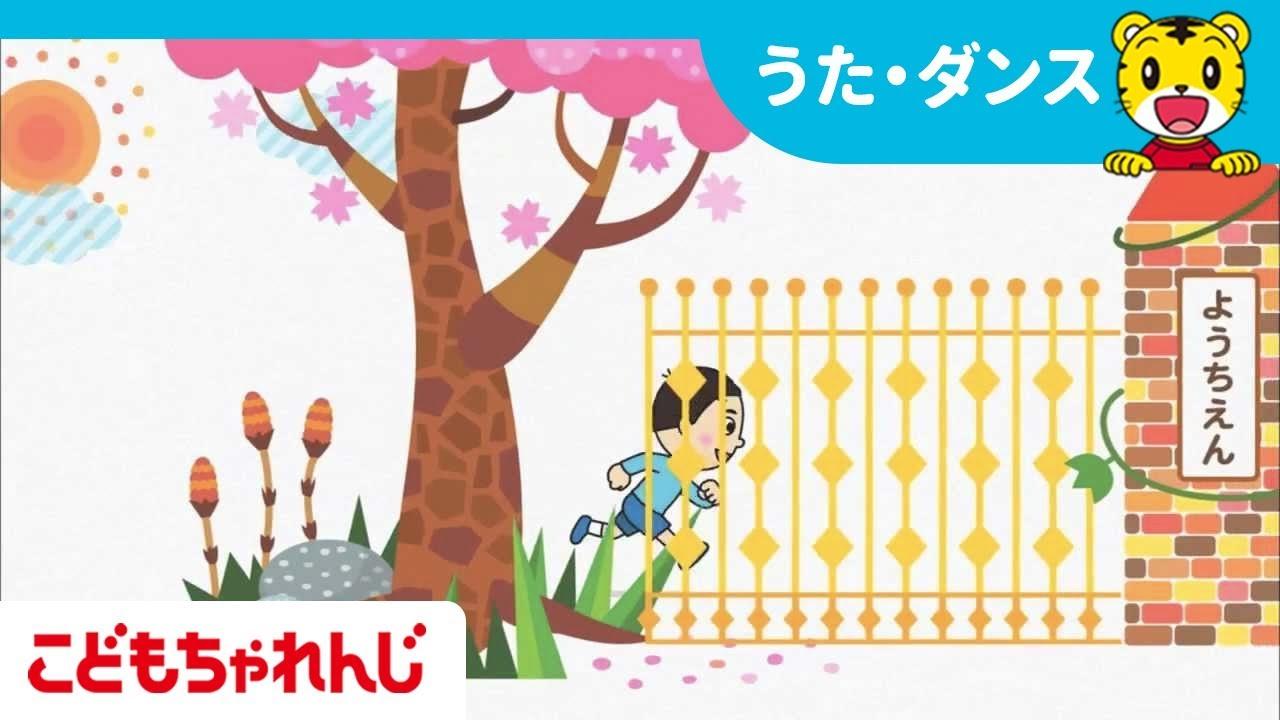 Preschool Hiragana Mama Page 4