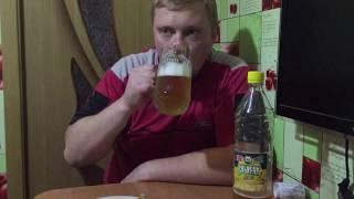 "Пиво ""Сибиряк"" с рыбой Желтый Полосатик"