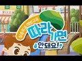 [듣기/자막] 라붐(LABOUM) - 아로아로(AALOW AALOW)