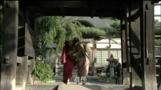 Kaede Matsushima.