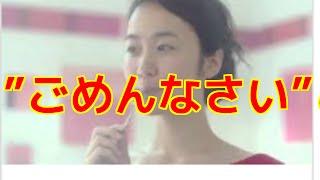 9日放送の「オールスター感謝祭」(TBS系)で、女優の黒木華がアーチェ...