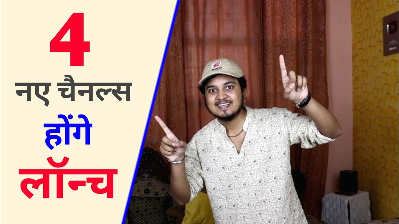 4 New Channels Launching by Sidharth Network 🔥| DD Free Dish