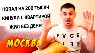 видео Полезная информация – Наш город Москва