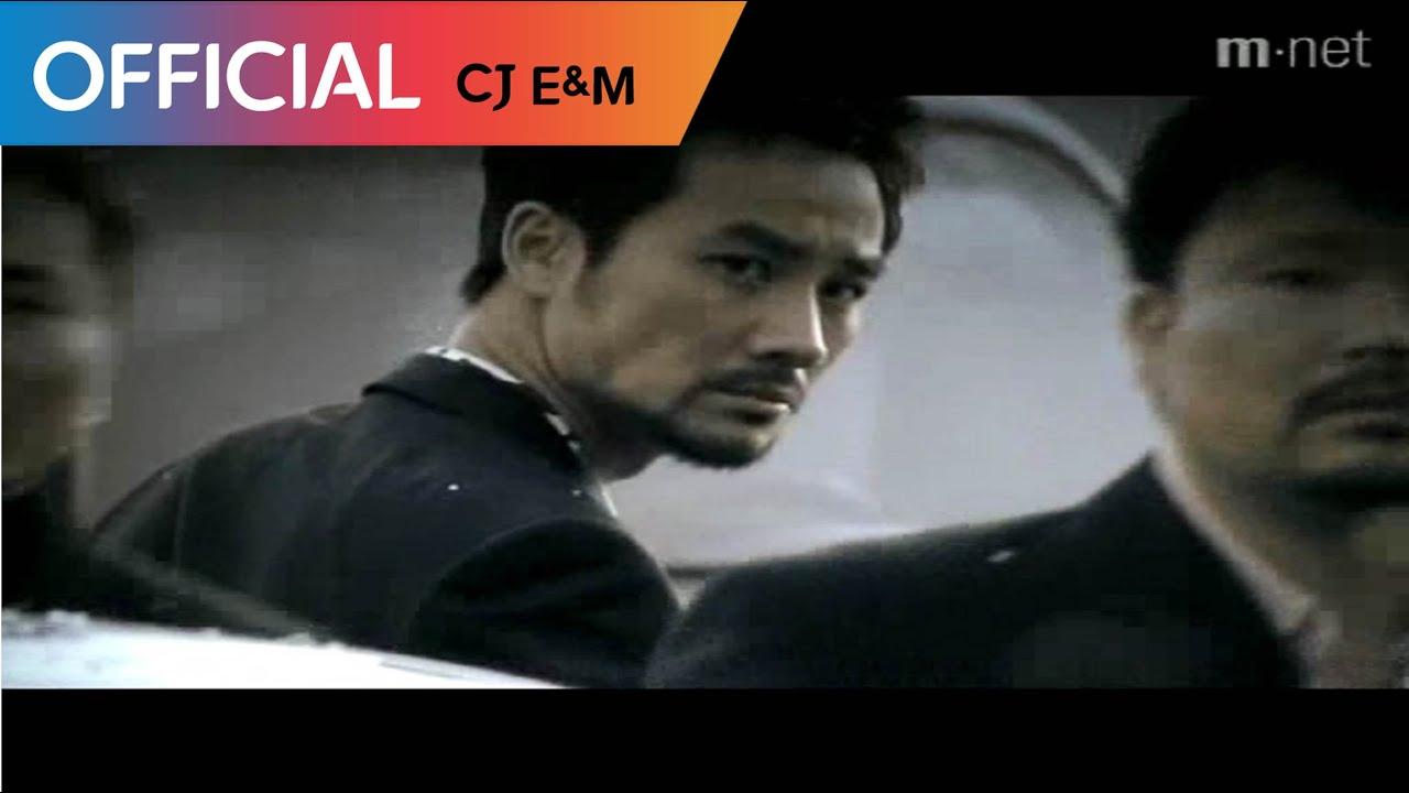 SG워너비 (SG WANNABE) - Timeless MV