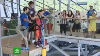 Любителям экстрима в Сочи предлагают прыгнуть в бездну с моста