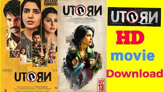 how to download #uturn movie in browser