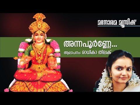 Annapoorne -Hindu  Devotional Song - Radhika Thilak |Gireesh Puthencherry|Satheesh Vinod