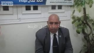 بالفيديو : اتحاد الأحزاب السياسية فى شمال سيناء يؤكد على توفير فرص عمل لأبناء الروضة