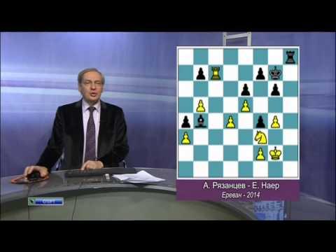 Шахматное обозрение 2014 Индивидуальный чемпионат Европы (1-6 туры)