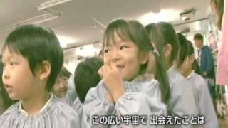 Repeat youtube video やなわらばー「ぷれぜんと」幼稚園ライブ @矢口幼稚園 (歌詞入り)