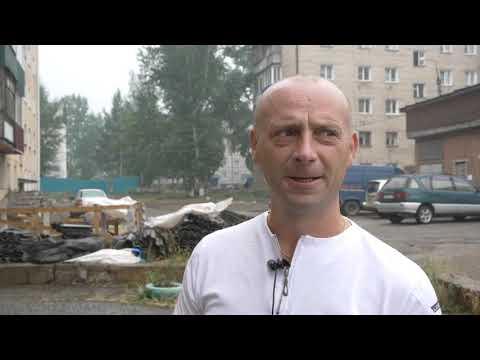 Фондом капитального ремонта многоквартирных домов Иркутской области ведется ремонт
