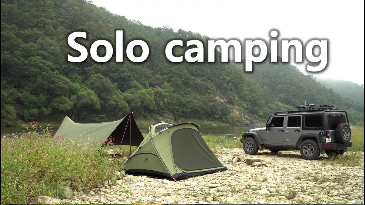 미니멀 텐트, 타프와 함께 노지에서 숯불구이 캠핑   솔로캠핑   camping