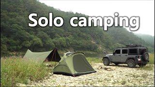 미니멀 텐트, 타프와 함께 노지에서 숯불구이 캠핑 | …