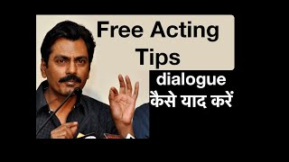 ऑडिशन में डायलॉग याद रखने के Tips | How to remember dialogue in audition | #joinfilmindustry