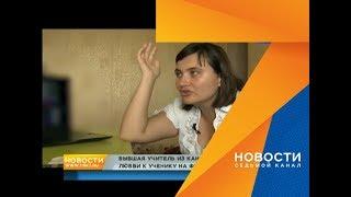 Уволенная из-за интимной переписки учительница встретилась с еще одним возлюбленным на шоу Малахова