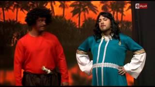 سكتش محمد فوعاني وعلي منصور (عنتر وعبلة والاطفال) نجم الكوميديا
