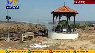 Increase the tourist arrivals in Gandikota Fort