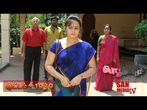 BOMMALAATAM - பொம்மலாட்டம் - Episode 1030 (26/05/2016)