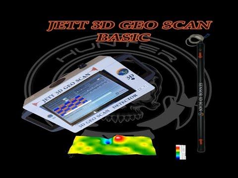 JETT 3D GEO SCAN GEOPHYSICAL DETECTOR  -Ανιχνευτής με Εικόνες Εδάφους