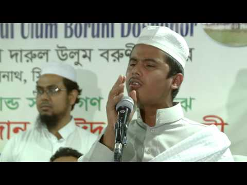 Hafiz Nazmus Sakib recites at a DUF (Darul Uloom Foundation) charity dinner | Quran Recitation