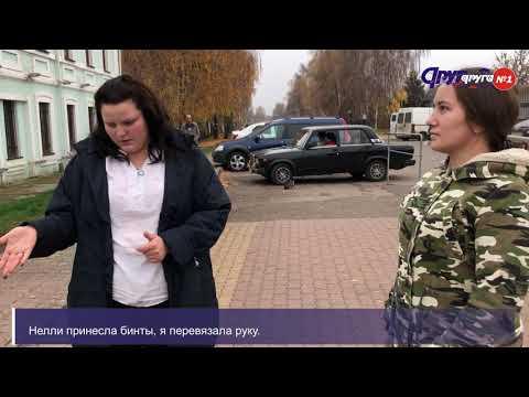 Курская область. В Свободе маньяк с ножом напал на школьниц