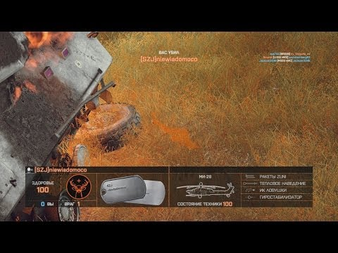 Underground heli glitch on Caspian border 2014
