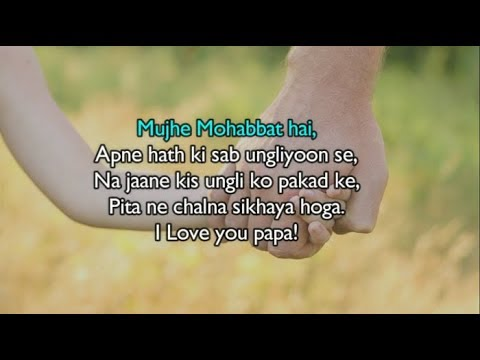 Fathers Day Quotes In Hindi Happy Fathers Day 2018 Youtube