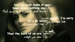 اغنية Adele Hello مترجمة بالعربية