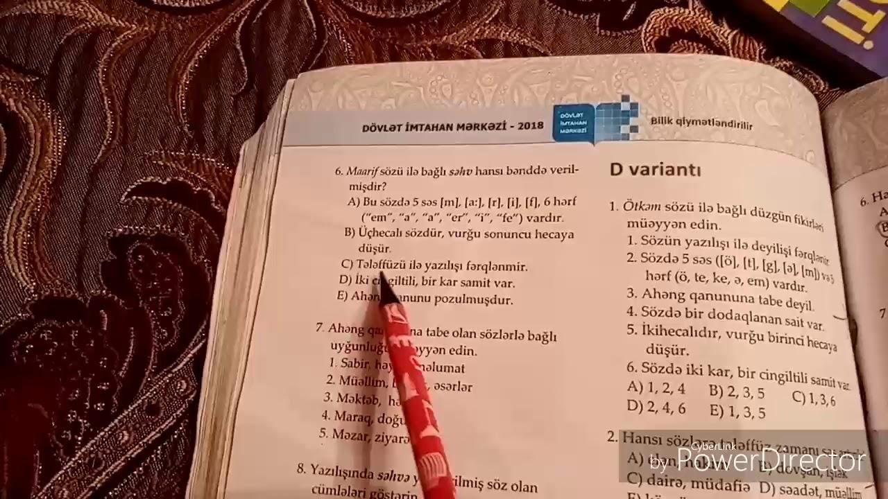 Azərbaycan dili 6-cı sinif. Sevinc (səh 146-147-148)
