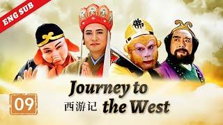 Journey to the West ep.09  Stealing the Ginsengfruit 《西游记》(双语版) 第9集 偷吃人参果(主演:六小龄童、迟重瑞)| CCTV电视剧