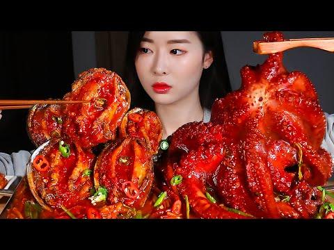 Makanan Laut Pedas Gurita U0026 Abalon ????MUKBANG EATING SHOW