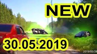 Подборка дтп на видеорегистратор за 30.05.2019. Видео аварий и дтп май 2019 года.