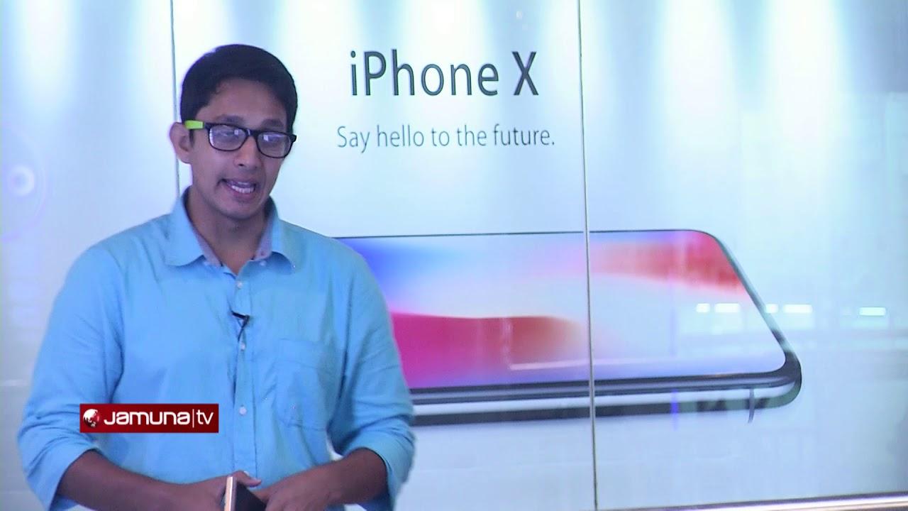নতুন অ্যাপল ওয়াচে কী কী ফিচার আছে... | Jamuna TV